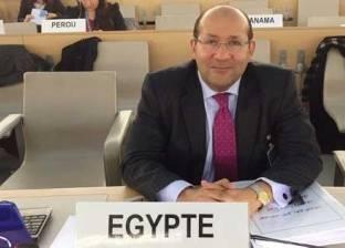 مصر تتولى رئاسة مجموعة الـ 77 والصين في روما