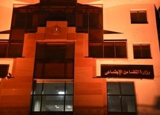 """""""التضامن"""" تستعد لإطلاق أول مستشفى عائم في صعيد مصر لخدمة المواطنين"""