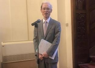 """""""مصر الخير"""" وسفارة اليابان تدعمان مركز """"كيان"""" لتأهيل ودمج ذوي الإعاقة"""
