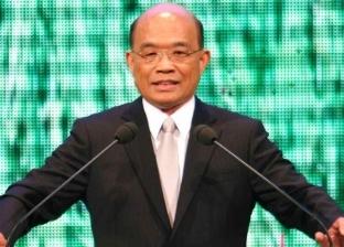 """بعد استقالة حكومة تايوان.. 8 معلومات عن """"سو تسينج"""" رئيسها الجديد"""