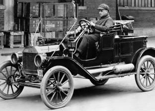 صدق أو لا تصدق.. هذه المقاطعة حرمت السيارات قبل قرن من الزمان