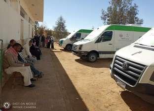 """قافلة طبية لأهالي """"أبومنقار"""" بالفرافرة تواصل أعمالها اليوم"""