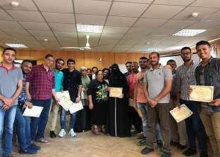 ختام فعاليات أعمال البرنامج التدريبي لفني وأخصائي المعامل بجنوب سيناء