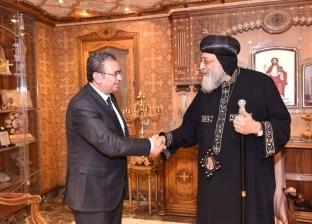 بالصور| البابا يستقبل سفير مصر الجديد بتل أبيب