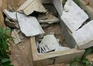 رئيس حي المنتزه أول: تشكيل لجنة لفحص شكوى تحطيم ونبش مقابر سيدي بشر