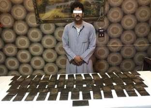 ضبط 1.5 كيلو مخدرات مع 17 متهما خلال حملة لمديرية أمن القاهرة