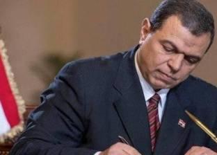وزير القوى العاملة يحذر من التأشيرات الحرة ومكاتب التوظيف الوهمية