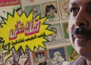"""""""الصفتي"""" مؤلف سلسة """"فلاش"""" يكشف لـ""""الوطن"""" ذكرياته مع أحمد خالد توفيق"""