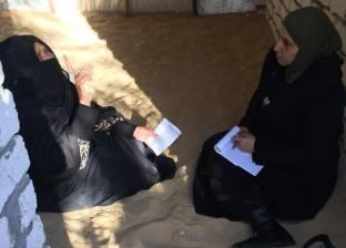 """""""قومي المرأة بشمال سيناء"""" يحصر أسماء نساء الروضة لاستخراج أوراقهن"""