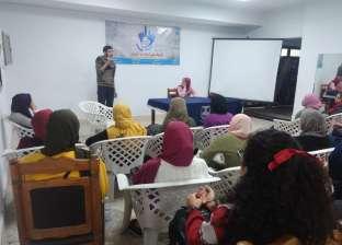 """مبادرة لتعليم """"لغة الإشارة"""" للتواصل مع الصم والبكم بجامعة الإسكندرية"""