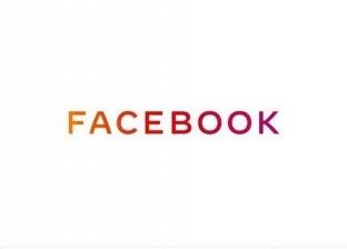يظهر خلال أسابيع.. شركة فيسبوك تغير الشعار الخاص بها