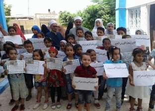 تكريم 218 طفل وطفلة بجمعية المحافظة على القرآن الكريم بحي السويس