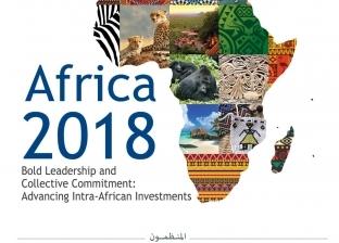"""برعاية الرئيس.. انعقاد مؤتمر """"إفريقيا 2018"""" في شرم الشيخ 7 ديسمبر"""