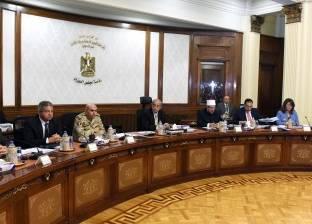 الاجتماع الأسبوعي للحكومة لمناقشة الخطط الاستثمارية بالمحافظات غدا