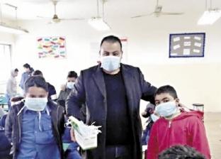 """""""الكمامة"""" بطلة أول يوم دراسة للوقاية من فيروس كورونا: """"من خاف سِلم"""""""