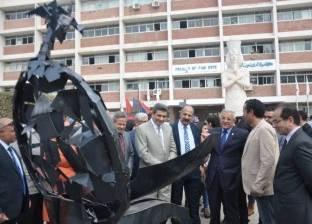 جامعة المنيا تفوز بالمركز الأول في مسابقات البحوث الاجتماعية