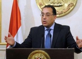 """""""مدبولى"""" يشيد بفوز مصر بالمركز الأول في مسابقة الابتكار الإداري"""
