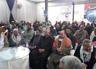 """""""مستقبل وطن"""" بالشرقية يجتمع بكبار عائلات ديرب نجم لدعم """"حياة كريمة"""""""