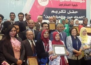 """""""محبي مصر"""" تكرم الشباب المبدعين في حضور عدد من المسؤولين"""