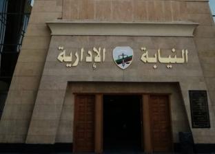 بعد وفاة طبيبة بدورة مياه.. إحالة 19 عاملا بمستشفى المطرية للمحاكمة التأديبية
