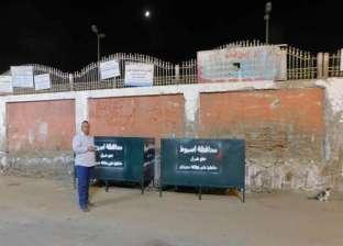 توزيع صناديق قمامة جديدة بحي شرق أسيوط لدعم منظومة النظافة