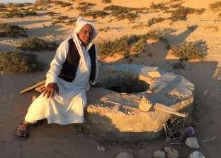 «الآبار الرومانية» فى مطروح.. كنز أثرى ومصدر للمياه ضربه الإهمال