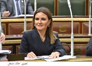 توقيع اتفاقية بين وزارة الاستثمار ومؤسسة التمويل الدولية