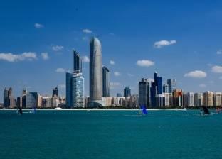 رحلة غير مسبوقة.. إماراتي يستعد للجري من أبو ظبي إلى مكة