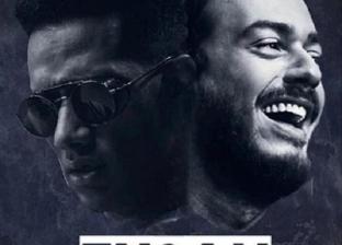 سعد لمجرد يعلن موعد أغنيته الجديدة: انتظروني مع أخي محمد رمضان
