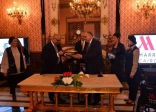 """""""مصر للطيران"""" توقع بروتوكولا مع أحد الفنادق لتوفير كراسي متحركة لمساعدة كبار السن"""