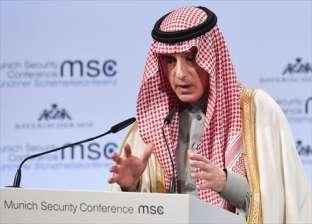 الجبير: العلاقات السعودية الأمريكية ستتجاوز قضية خاشقجي
