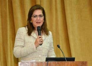 وزيرة التخطيط: 701 ألف مواطن شاركوا في المسح الشامل حتى اليوم الرابع