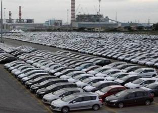 الإفراج عن 1849 سيارة في أغسطس.. قيمتها 489 مليون جنيه