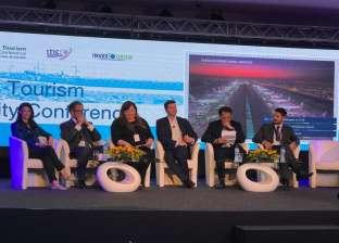 المشاط تقدم عرضا عن نجاحات السياحة بمؤتمر الاستثمار البلغاري