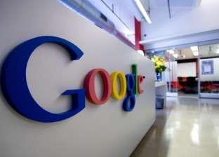 """""""جوجل"""" يواجه غرامة بنحو 1.5 مليار يورو بسبب ممارسات احتكارية"""
