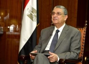 وزير الكهرباء يغادر مطار القاهرة لحضور مؤتمر الطاقة الذرية في ڤيينا
