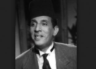 """بلاي ليست  أغاني ساخرة لـ""""عزيز عثمان"""": """"بطلوا ده واسمعوا ده"""""""