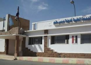محافظة البحر الأحمر: إنشاء مكتب عمل بمرسى علم بتكلفة مليون ونصف جنيه