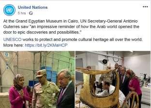 مصريون عن زيارة الأمين العام للأمم المتحدة المتحف الكبير: خير للسياحة