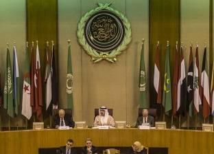 """""""اللجنة الوزارية العربية"""" تبحث تدخلات إيران بالمنطقة"""