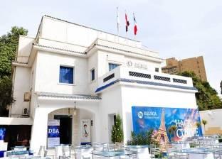 """الأحد.. انطلاق مهرجان القاهرة لسينما الموبايل برعاية جامعة """"اسلسكا"""""""