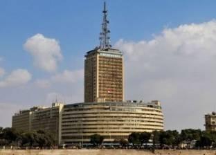 """الإذاعة تعيد بث حلقات الشيخ """"شلتوت"""" الممنوعة منذ اعتصام """"رابعة"""""""