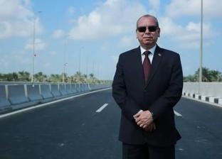 """محافظ كفر الشيخ يحيل 40 موظفا بـ""""بلطيم التعليمية"""" للتحقيق"""