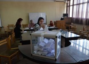1142 طالبا نافسوا بانتخابات اتحادات طلاب جامعة المنصورة.. والحسم غدا