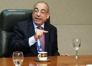 مصر تطالب بضرورة الوقف الفوري لأي شكل من أشكال دعم الإرهاب