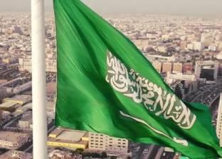 السعودية ترفض الإعلان الأمريكي بشأن الجولان المحتلة