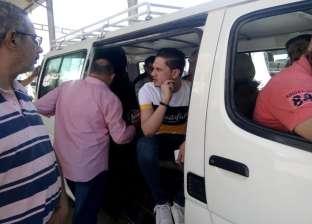 محافظة القاهرة: متجادلش مع السواق اللي يغلي الأجرة وبلغ على طول