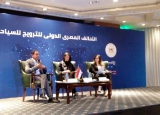 رانيا المشاط: لم نضع أي عراقيل أمام سياح دول المغرب العربي لزيارة مصر
