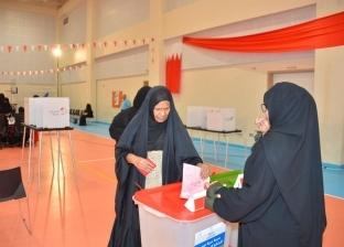 وزير العدل البحريني يعلن نتائج الدور الأول من الانتخابات النيابية