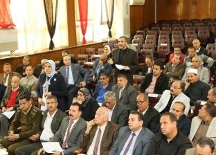 الموافقة على 18 مذكرة للشئون القانونية بكفر الشيخ في المجلس التنفيذي